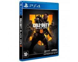Гра SONY Call of Duty: Black Ops 4 [Blu-Ray диск] PS4 (88225RU)