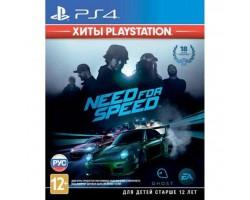 Гра SONY Need For Speed (Хити PlayStation)[PS4, Russian subtitles] (1071306)