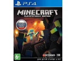 Гра SONY Minecraft. Playstation 4 Edition [PS4, Russian version] Blu- (9345008)